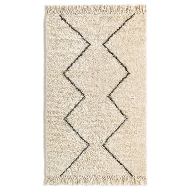 NYBORG Shaggy Wool Rug AM.PM. | La Redoute Mobile