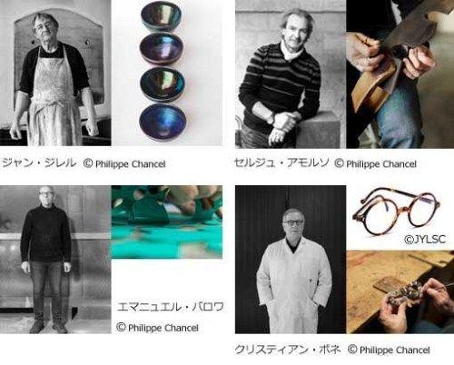 「フランス人間国宝展」東京国立博物館にて9月12日より開催