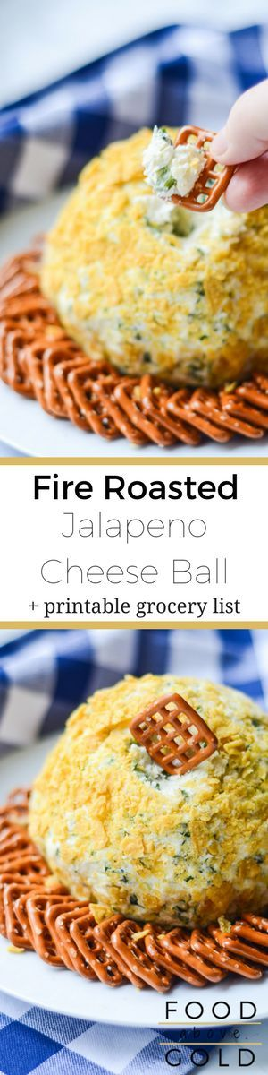 With delicious extra sharp white cheddar and a smoky flavor from the jalapenos, this Fire Roasted Jalapeno Cheese Ball is a perfect appetizer for any occasion.  Serve it with pretzels, chips, crackers, or fresh veggies for a sure-fire party hit! #tailgating #partyfood #gameday #appetizer #cheeseball #cheesy #spicy | jalapeno recipe | cheese ball recipe | easy appetizer | fast appetizer | quick appetizer | cheese ball best | appetizer crowd pleasers | appetizers for a crowd | appet