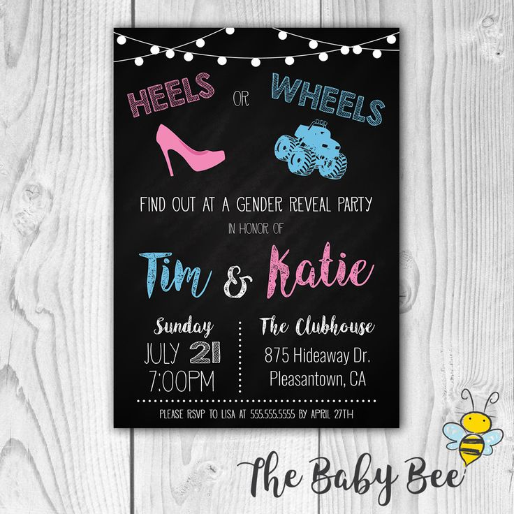 Heels or Wheels? Print-It-Yourself Gender Reveal Invitation!