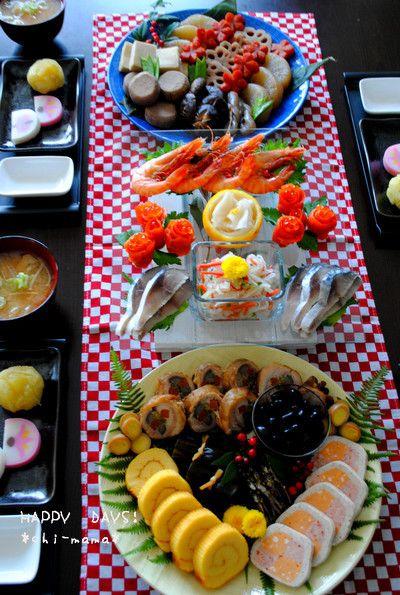 Osechi- Japanese New Year dish