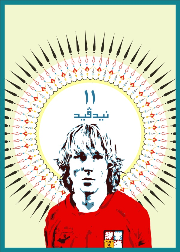 Pavel Nedved - Soccer / football