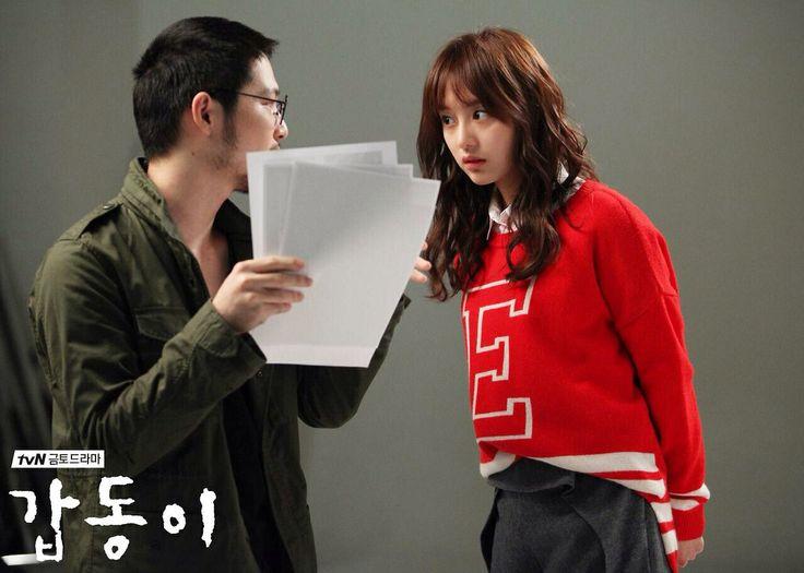 Kim ji won 김지원 in gap dong drama
