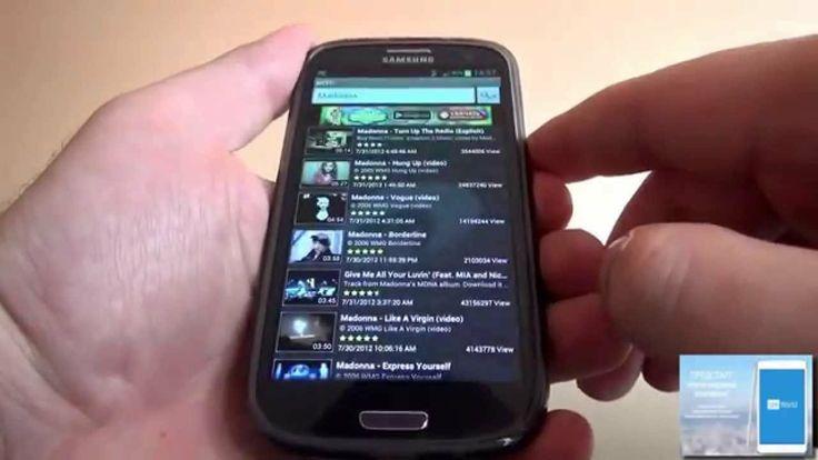 Как скачать приложение для смартфона на Андроиде.