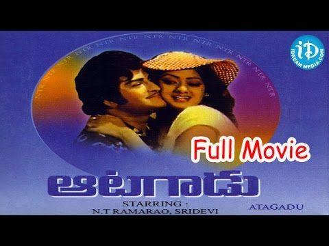 Aatagadu is a 1980 Telugu film, Directed by Tatineni Rama Rao. Lead roles played by NT Rama Rao