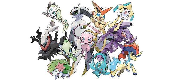 Monthly mythical 'mons, Pokemon distribution. It is Pokemon's 20th anniversary this year, and as part of the celebration, you can expect a whole lot of distribution events for Pokemon X/...