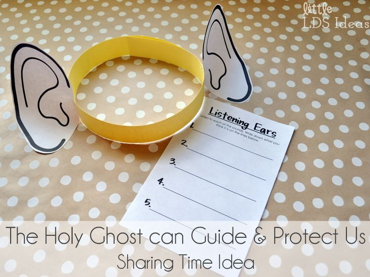 {Sharing Time} The Holy Ghost Can Guide and Protect Us via @https://www.pinterest.com/littleldsideas/