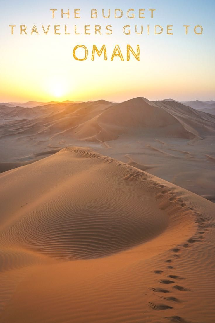 How to travel Oman cheaply.