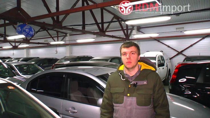 Обзор плейлиста Практические советы после покупки авто от РДМ-Импорт