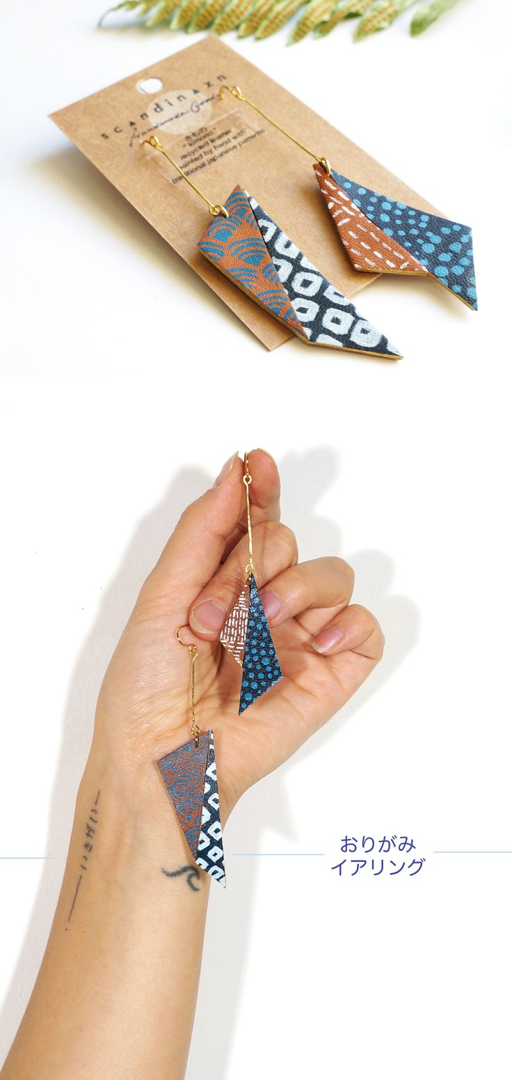 Origami Asymmetrical earrings // Indigo Kimono pattern handpainted recycled leather + + +     Scandinazn