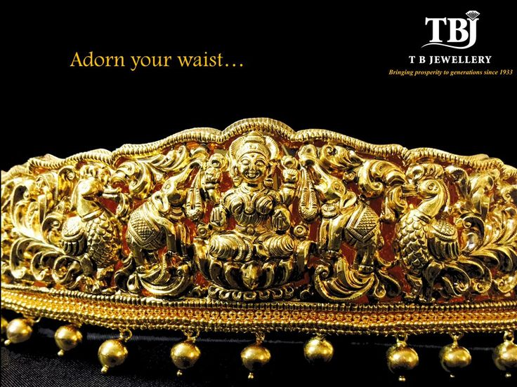 Adorn your Waist with the Nagas Odyanam. #Tbjewellery #Goldenmoments #Gold #Nagas #Antique #Odayanam #Goldwaistband #22kt #916