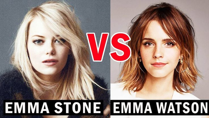 Emma Watson 2017 Vs Emma Stone 2017 Photo Collection! Who is your favorite?