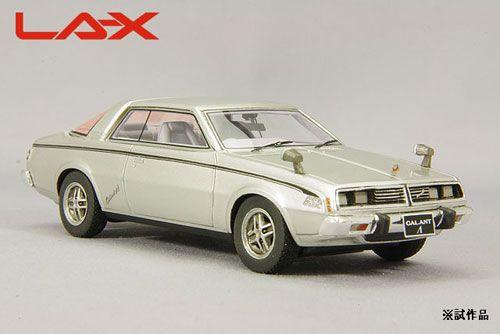 1/43 三菱 ギャラン ラムダ GSR 1976年 シルバー[LA-X]《09月予約》 20%25 OFF 7,580円
