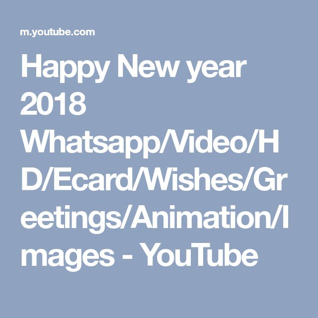 Happy New year 2018 Whatsapp/Video/HD/Ecard/Wishes/Greetings/Animation/Images - YouTube