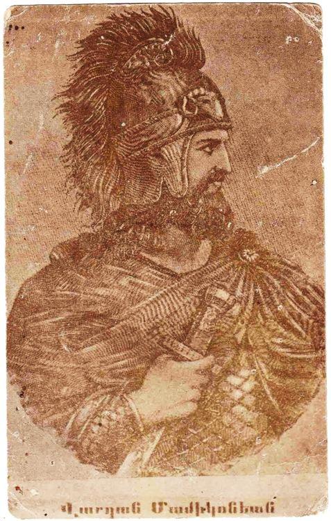 Vartan Mamikonian Postcard Illustration. Vardan Mamikonian, also known as Saint Vardan was an Armenian military leader, a martyr and a saint of the Armenian Church. (V)