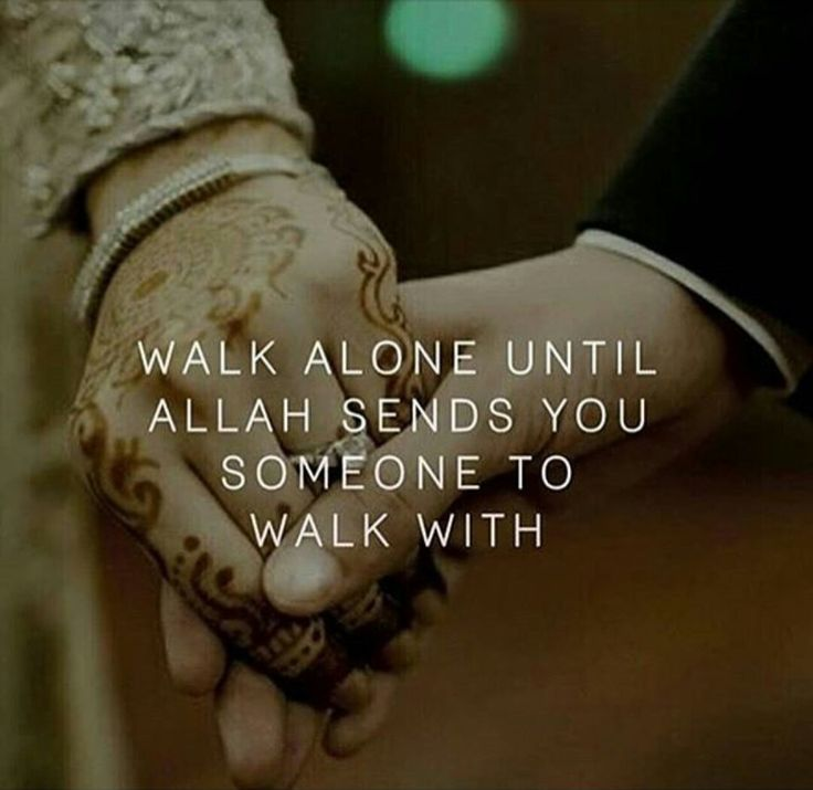 Walk alone until Allah sends you someone to walk with.. ❣