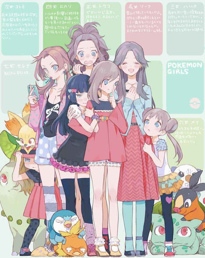 all the female trainers from pokemon, apparently all at their respective ages relative to the age of the game!