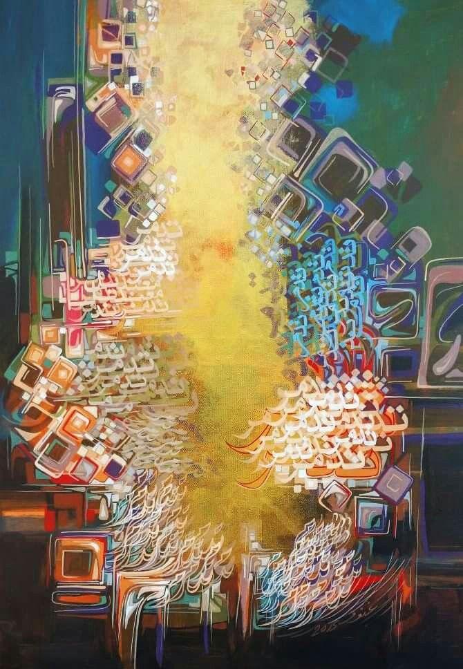 DesertRose,;,beautiful colorful calligraphy art,;,