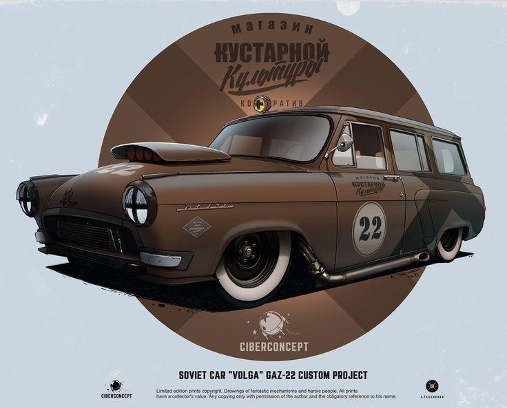 Design de carros, por Andrey Tkachenko