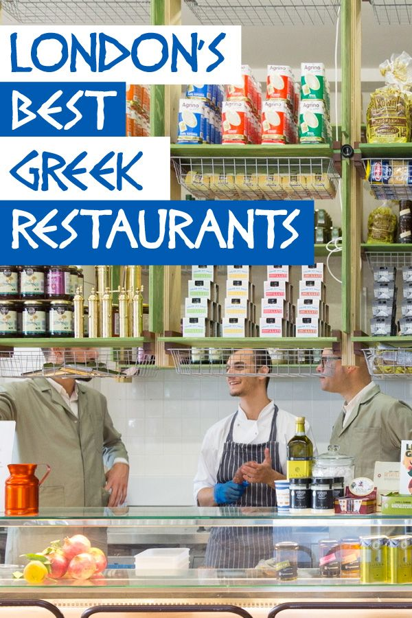 The best Greek restaurants in London, from small plates and vegetarian options to classic charcoal-grilled meat.