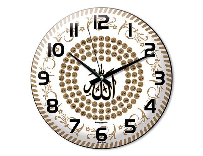 Allah Ayetli Duvar Saati  Ürün Bilgisi;  Plastik Gövde Ebat 35 cm Bombeli Mineral Cam Sessiz Akar Saniye Ürün resimdeki gibidir