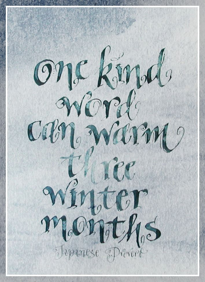 Calligraphy By Ellen Waldren A Japanese Proverb