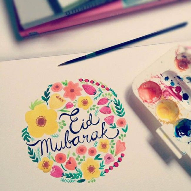 Eid greeting with colorful decorations - Eid Mubarak Greeting Cards, Graphics, and Wallpapers | IslamicArtDB.com