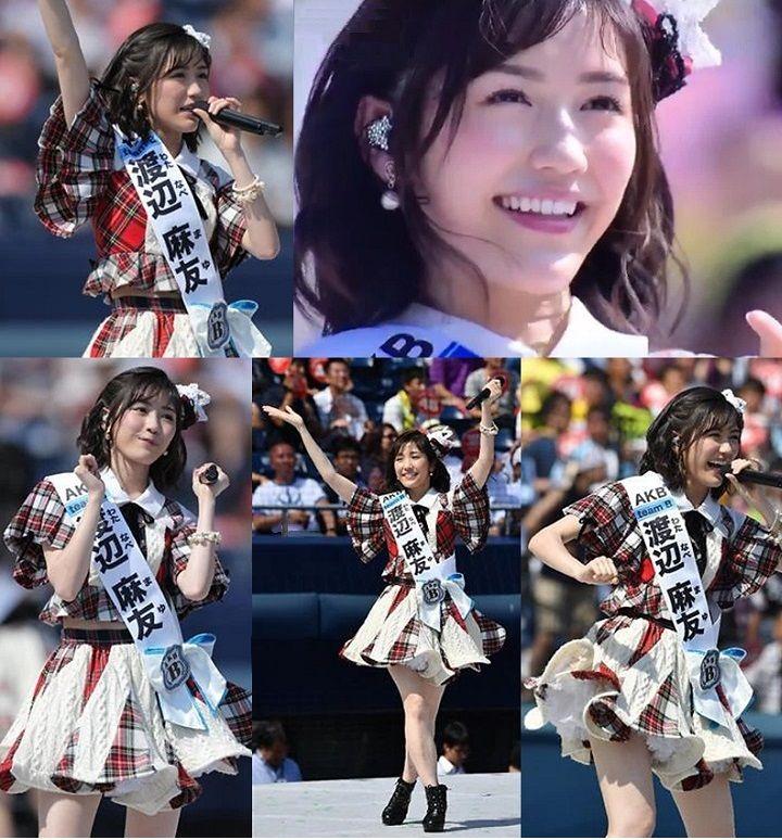 Watanabe Mayu: Mayu Watanabe