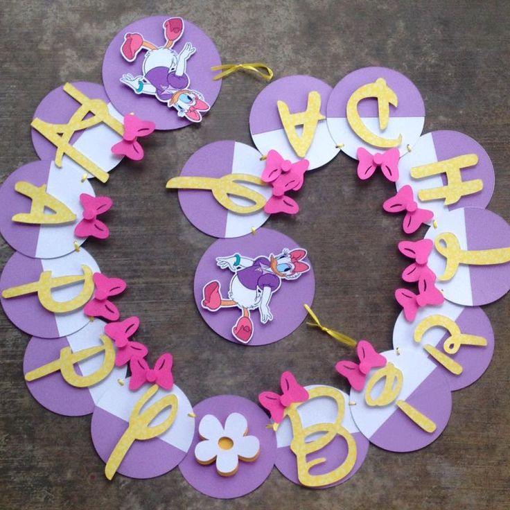 Daisy Duck inspired Happy BIrthday banner by NiftyKreations1 on Etsy
