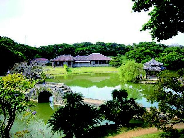 Shikina Garden, Naha, Okinawa