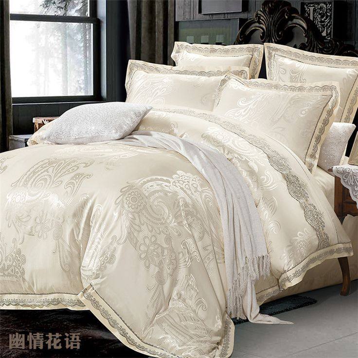 Aliexpress.com : Buy Beige Jacquard Satin Silk Bedding Set King Queen ...