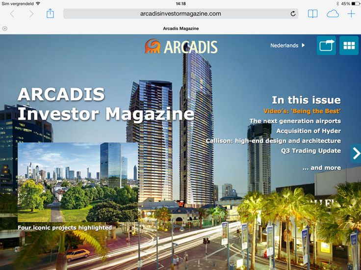 Arcadis December 2014 - Digital Magazine
