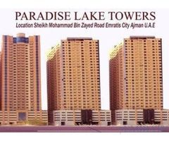 Cheap Brand New 2 Bedrooms Apartment for Sale in Emirates City