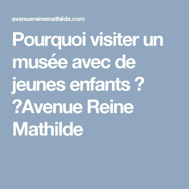 Pourquoi visiter un musée avec de jeunes enfants ? ⋆Avenue Reine Mathilde