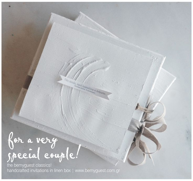 handmade wedding invitations | custom made events | weddings in Greece |  www.bemyguest.com.gr