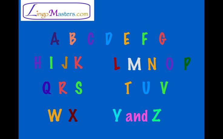 The ABC Song (in English) - La chanson de l'alphabet (en anglais)