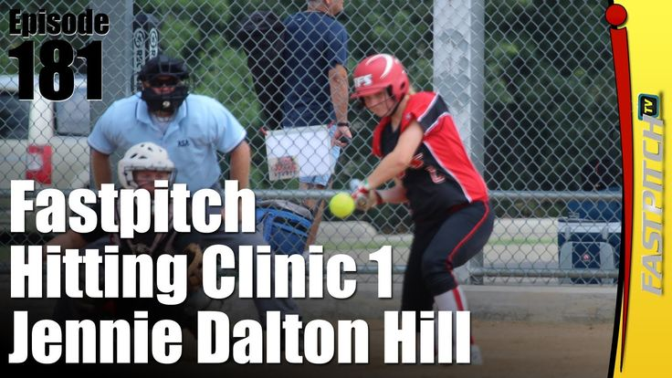 Want some tips from one of the most dangerous hitters in NCAA women's softball history? Jenny Dalton-Hill once held the NCAA Division I record for RBIs and runs scored. She'll make you a better hitter when you watch today's Softball Video of the Day.