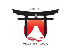 japan logo - ค้นหาด้วย Google