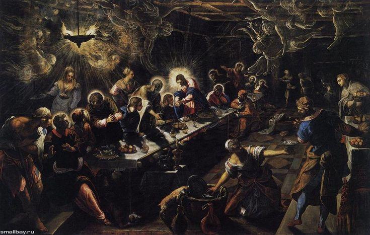 Jacopo Tintoretto. Якопо Тинторетто / Тайная вечеря / 1594. Церковь Сан Джорджо Маджоре, Венеция.