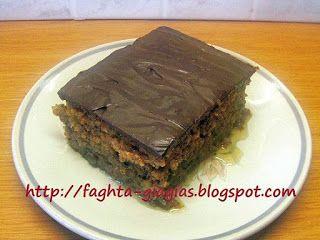 Καρυδόπιτα με γλάσο σοκολάτας