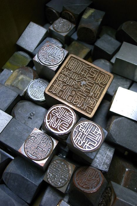 Chinese stamps. www.goachi.com
