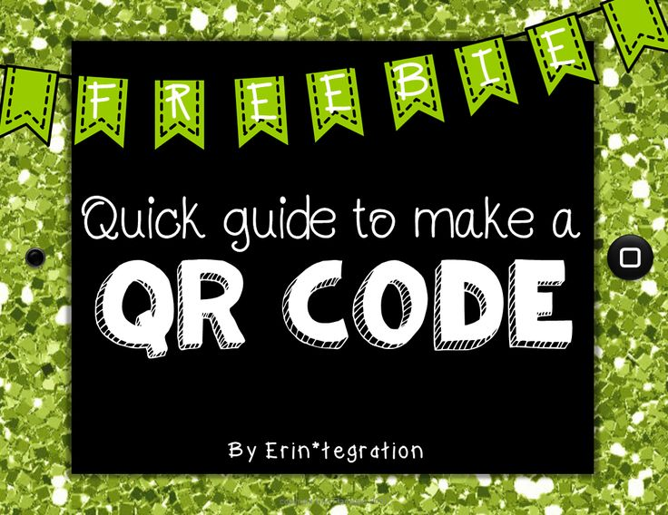~Make a QR Code! ~ This FREE guide includes visual step-by-step directions to creating a QR code using a free website. QR codes are scanned barcodes that will open a website or text. QR codes make great answer keys to task cards, interactive anchor charts, or digital displays.