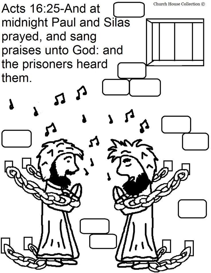 Church House Collection Blog: Paul and Silas In Jail