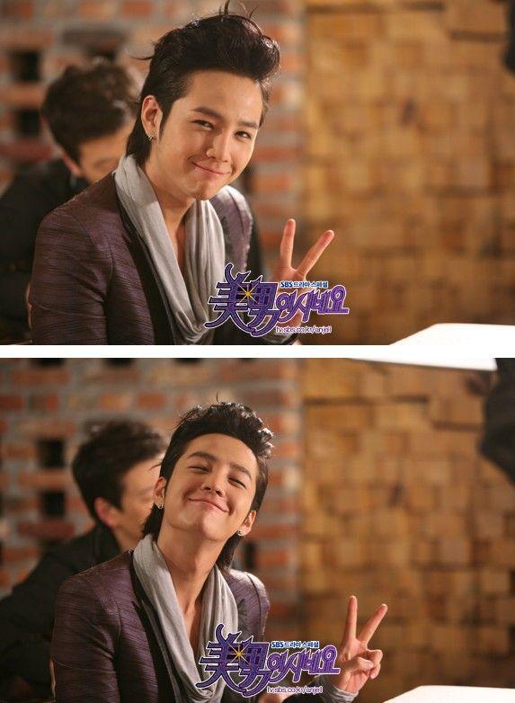 you are beautiful korean drama - his smile is killer!