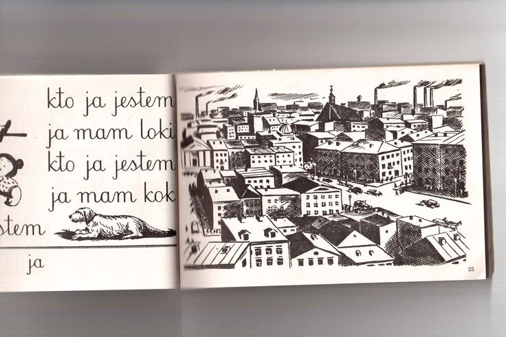 zabawkator_elementarz_marian_falski_najstarszy_1940_12