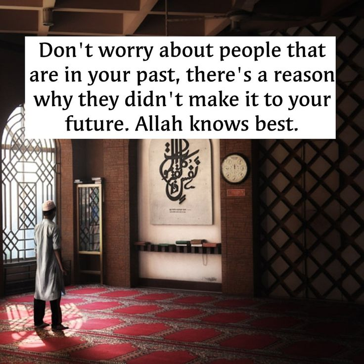 Quotes About Love: Best 25+ Best Islamic Quotes Ideas On Pinterest