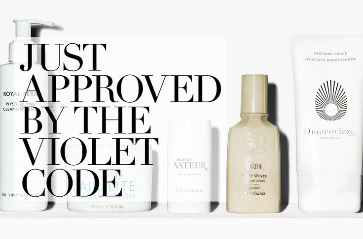 Just Approved by THE VIOLET CODE | VIOLET GREY