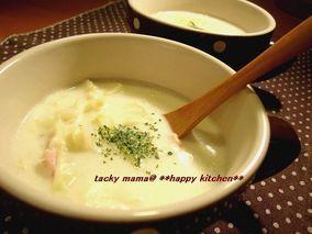 キャベツとベーコンのチーズクリームスープ|レシピブログ