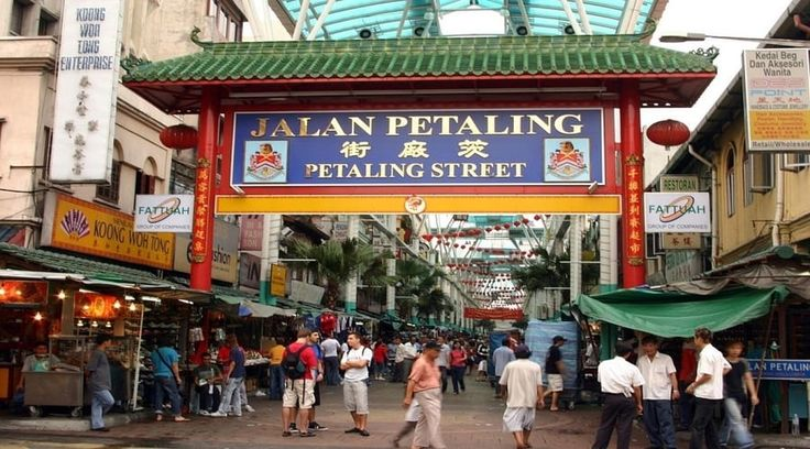 Top Malaysia Sightseeing Attractions - Petaling Street Kuala Lumpur Chinatown,  is otherwise called 'Chee Cheong Kai'.