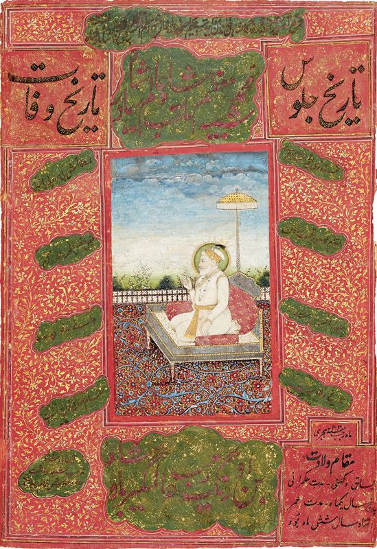 Shah Alam Bahadur Shah I seated on a throne with a parasol